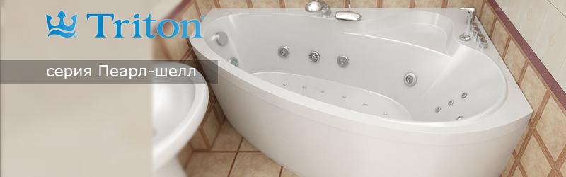 Гидромассажные ванны Triton Тритон купить в Минске по низкой цене со ... 49a915e57824d